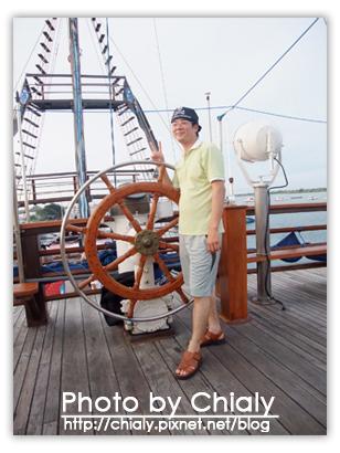 有像海盜嗎?