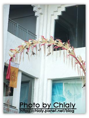 龍的吊飾。