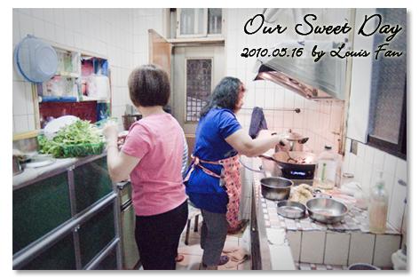 廚房裡忙碌的大舅媽和嬸嬸。