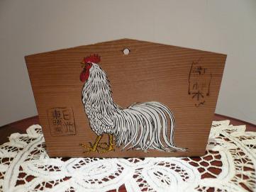 雞 -488