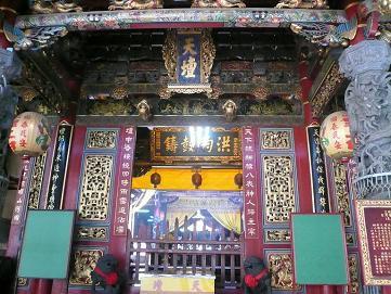 府城歷史散步 (3)