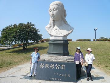 府城歷史散步 (10)