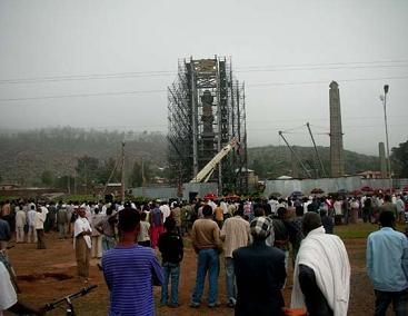 衣索比亞 -13c