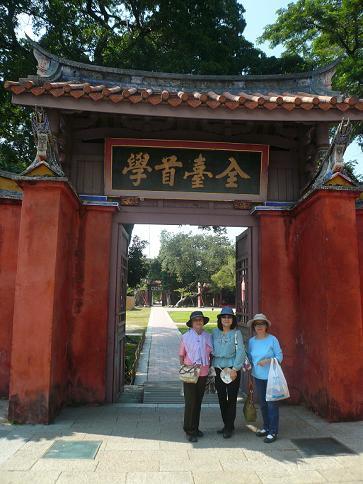 府城歷史散步 (16)