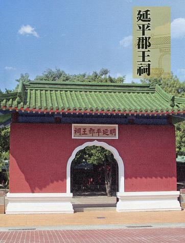 府城歷史散步 (17)