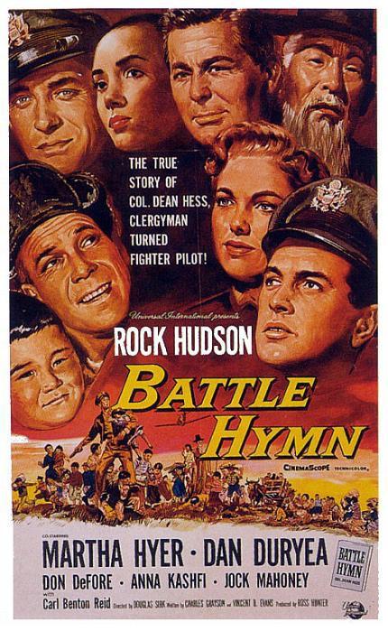 沙場壯士赤子心 (Battle Hymn)