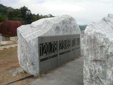 石岡壩 -9