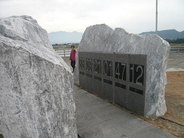 石岡壩 -8