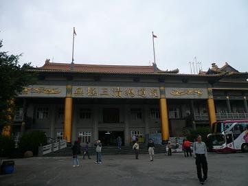 台灣道教總廟 -7