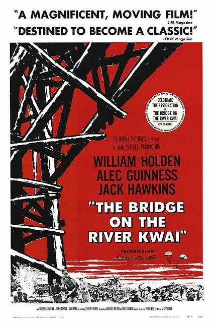 桂河大橋 (The Bridge on the River Kwai )