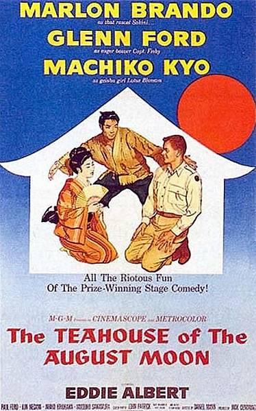 秋月茶室 (The Teahouse of the August Moon)
