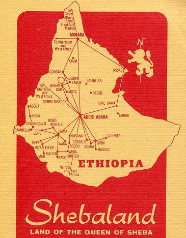 衣索比亞歷史之旅 (1)