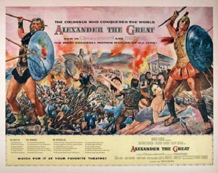 亞歷山大大帝 (Alexander the Great)
