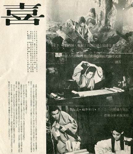 喜怒哀樂 -3