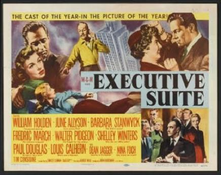 縱橫天下 (Executive Suite)