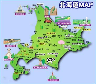 日本北海道五日遊 (1)