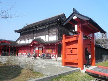 北海道 -6n