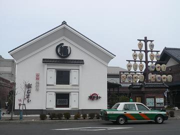 北海道 -8r
