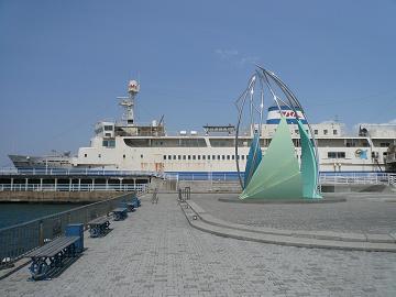 北海道 -9s