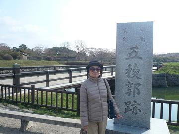 日本北海道五日遊 (9)
