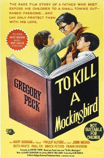 梅崗城故事 (To Kill a Mockingbird)