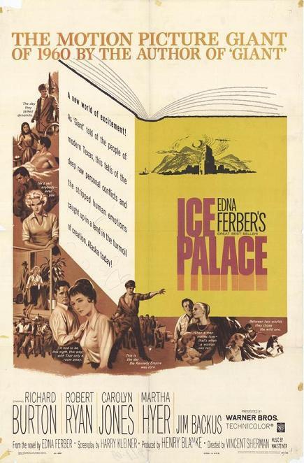 冰雪盟 (Ice Palace)