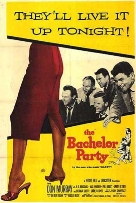 獨身漢聯歡會 (The Bachelor Party)
