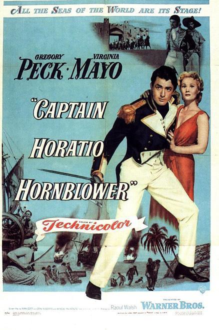 七海蛟龍 (Captain Horatio Hornblower)