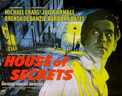 秘屋 (House of Secrets)