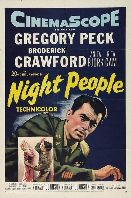 夜行人 (Night People)