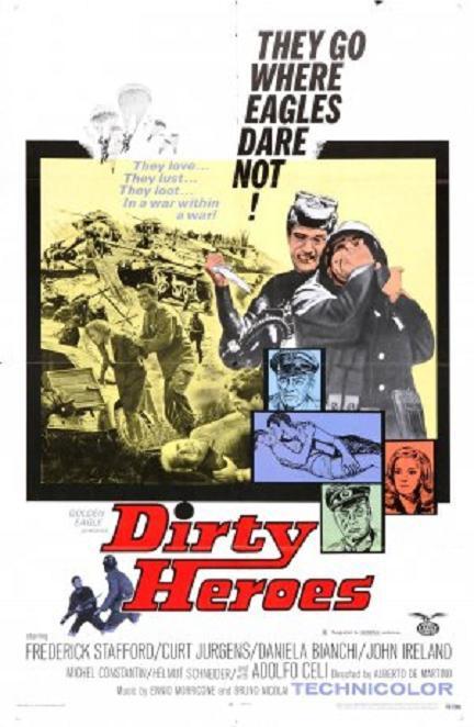 戰鬬雄獅 (Dirty Heroes)