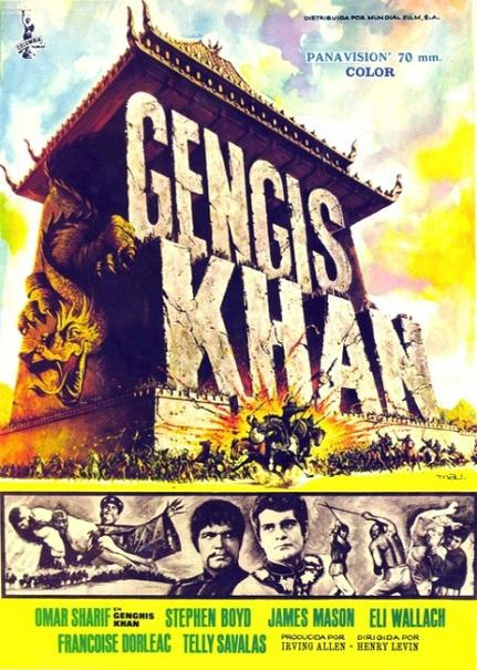 龍虎英豪 (Genghis Khan)