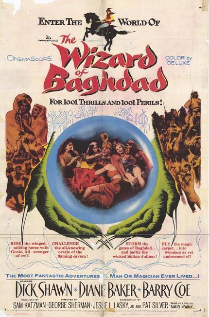 寶城福星 (The Wizard of Baghdad)