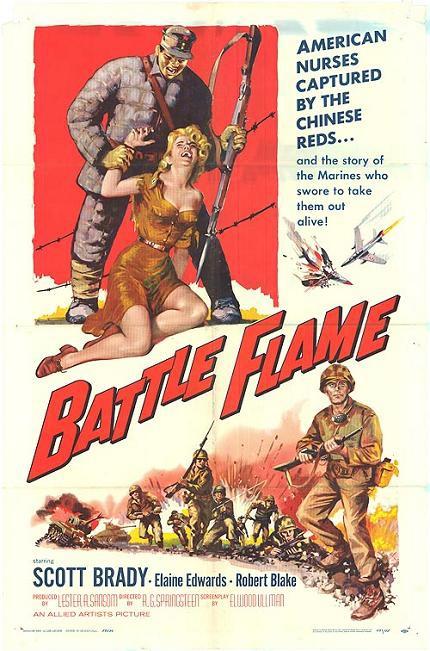 海虎突擊隊 (Battle Flame)