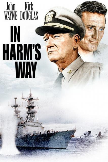 海上長城 (In Harm