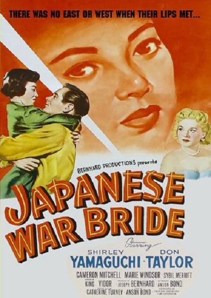 日本戰時新娘 -1