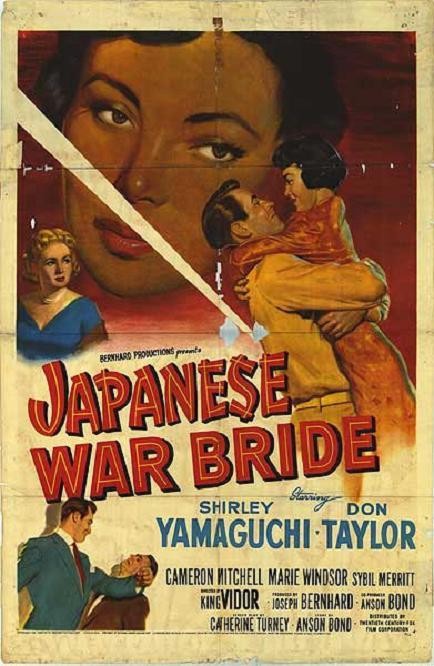 日本戰時新娘 -6