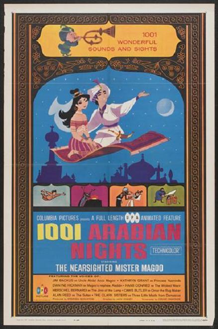 神燈鬥魔氈 (1001 Arabian Nights)