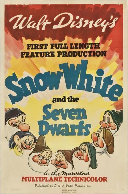 白雪公主 (Snow White and the Seven Dwarfs)