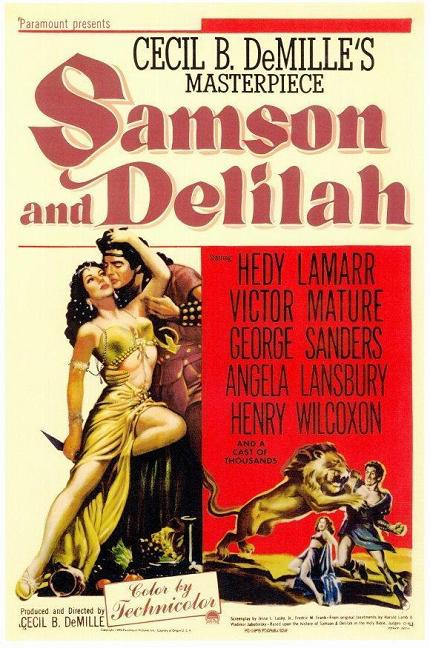 霸王妖姬 (Samson and Delilah)