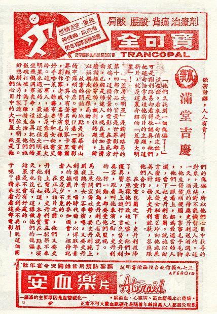 滿堂吉慶 -3