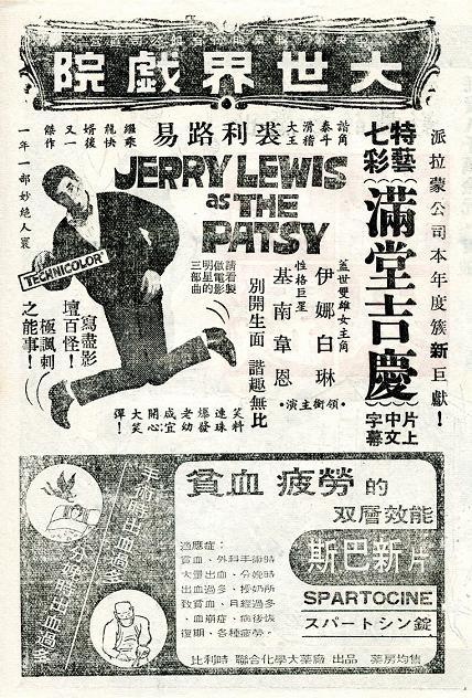 滿堂吉慶 -2