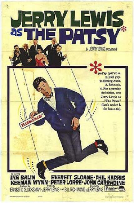 滿堂吉慶 (The Patsy)