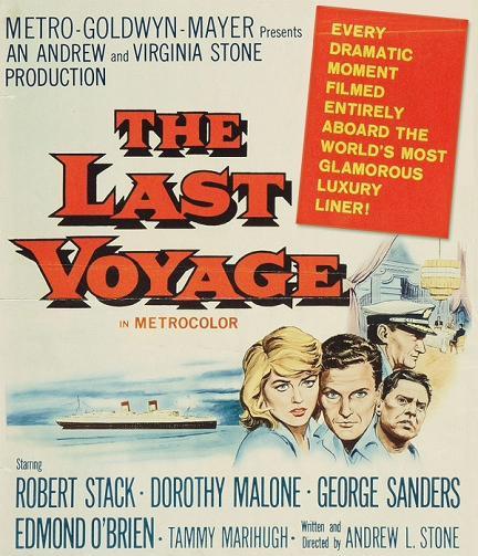 驚險重重 (The Last Voyage)