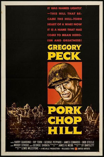 百戰忠魂 (Pork Chop Hill)