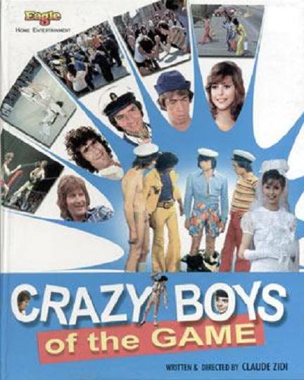 傻瓜大鬧世運會 (Crazy Boys of the Game)