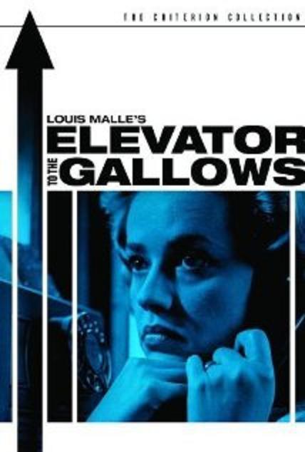 死刑台與電梯 -6