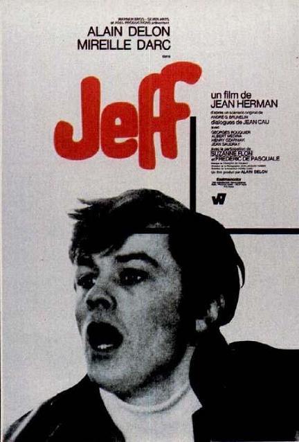黑色之狼 (Jeff)