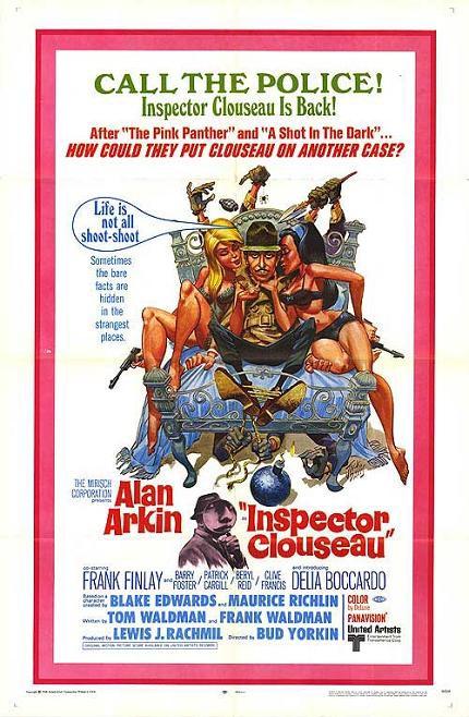 糊塗大偵探 (Inspector Clouseau)
