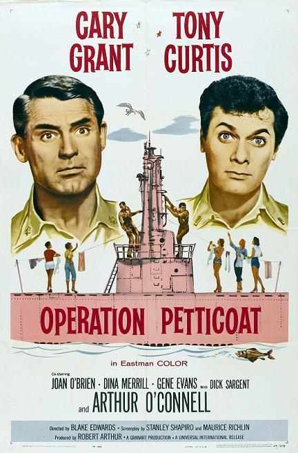 粉紅色潛艇 (Operation Petticoat)